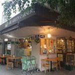 The Green Corner directorio sustentable 4
